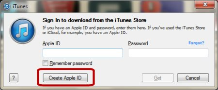 A screen capture showing the iTunes sign in screen