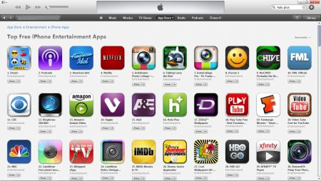 A screen capture showing the iTunes US entertainment top free apps