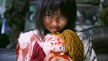 Screen capture from the Japanese film Battle Royale