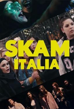 Poster for SKAM Italia