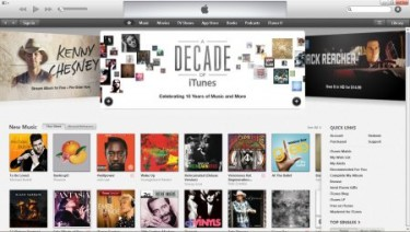 A screenshot of the US iTunes store