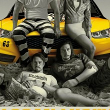 Poster for Logan Lucky